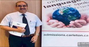 تدريسي في كلية اللغات بجامعة الكوفة يشارك في فعاليات المؤتمر الدولي الثامن حول تدريس اللغة الانكليزية في كندا