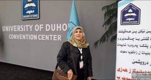 عميد كلية اللغات بجامعة الكوفة تشارك بالمؤتمر الأول لذوي الاحتياجات الخاصة في دهوك