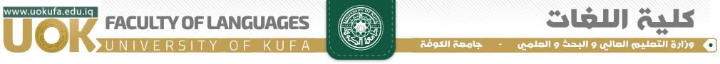 Faculty of Languages – University of Kufa
