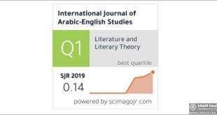 فريق بحثي في كلية اللغات بجامعة الكوفة ينشر بحثا في مجلة ضمن مستوعبات سكوبس