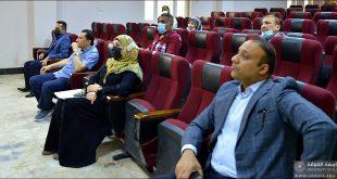 كلية اللغات بجامعة الكوفة تعقد ندوة ثقافية بعنوان ( الإمام علي بن أبي طالب عليه السلام في المصادر التركية ) .