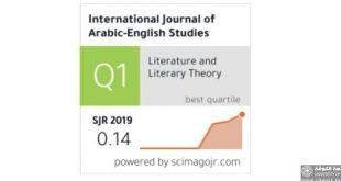 A Research Team At The Faculty Of Languages At The University Of Kufa Publishes A Research In A Magazine Within SCOPUS Containers