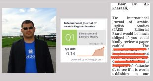 اختيار تدريسي في كلية اللغات بجامعة الكوفة مقوماً علمياً في المجلة الدولية للدراسات العربية والإنكليزية.